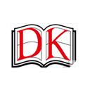 DK Books Voucher Codes 2017