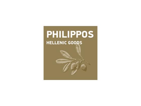 Valid Philipposhellenicgoods.com Discount & Promo Codes 2017
