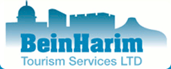 Bein Harim Tourism Coupon & Deals 2017