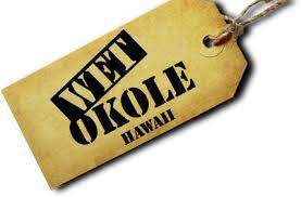 Wet Okole Coupon & Deals