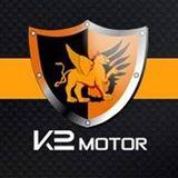 K2 Motor Promo Code & Deals 2017