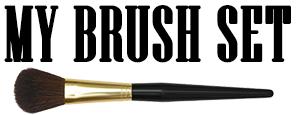 My Makeup Brush Set Coupon & Deals 2017