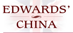 Edwards China Discount Codes & Deals
