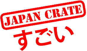 Japan Crate Coupon & Deals 2017