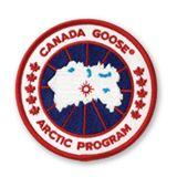 Canada Goose Coupon & Deals