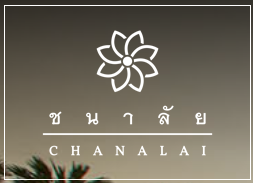 Chanalai Coupon & Deals