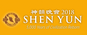 Shen Yun Discount Codes & Deals