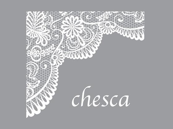 Complete list of Chesca voucher and promo codes for 2017