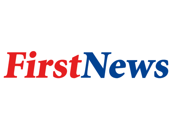 Valid First News Voucher Code and Offers 2017