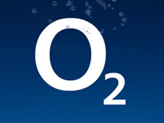 Complete list of O2 Mobile Broadband discount & vouchers for 2017