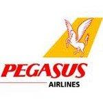 Pegasus Airlines Vouchers 2017
