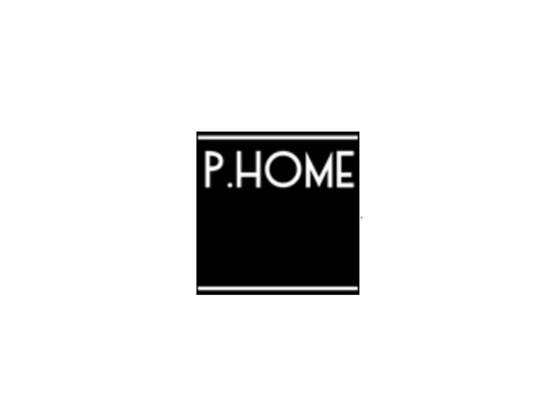 Updated PHOME Voucher and Promo Codes for 2017