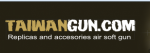 Taiwangun Discount Codes & Vouchers July