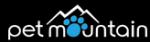Pet Mountain Coupons & Promo Codes November