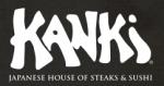 Kanki Coupons & Promo Codes July
