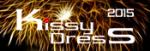 KissyDress Discount Codes & Vouchers November
