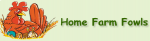 Home Farm Fowls Discount Codes