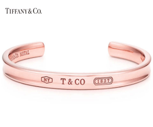 Tiffany Coupons